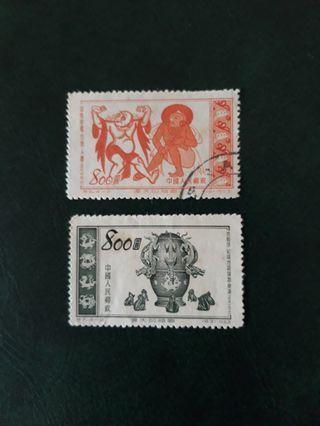 China Stamp 1953 2v