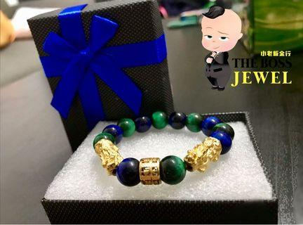 🚚 Customised 999 + 916 Gold Bracelets