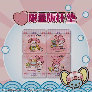 Sanrio My Melody x Dove Coaster 4pcs/set 一套四件杯墊