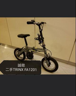 誠徵二手TRINX FA1201