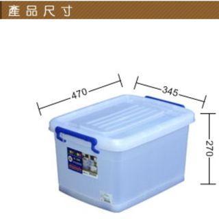 聯府 KEYWAY 滑輪整理箱(底輪)8入 K400 置物櫃/整理櫃/抽屜櫃
