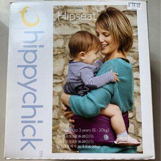 Hipseat for 6 mths to 3 yrs (6 - 20kg) (UP $79)