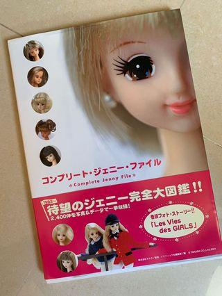 Jenny collections寫真畫冊
