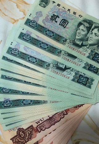 🚚 货币收藏