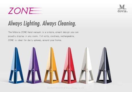 🚚 Mdovia ZONE 時尚設計精品 夜燈吸塵器