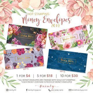 Setulus Ikhlas Sampul Raya (Money Envelopes)
