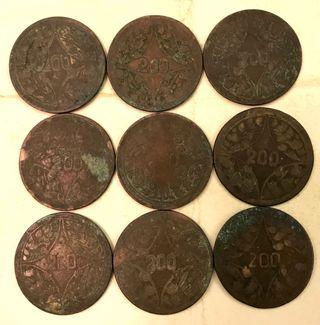 1926年 民國十五年 四川200文 9個
