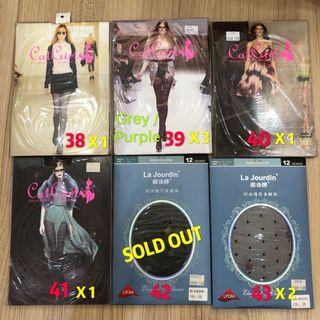 Ready Stock Pantyhose / Stocking