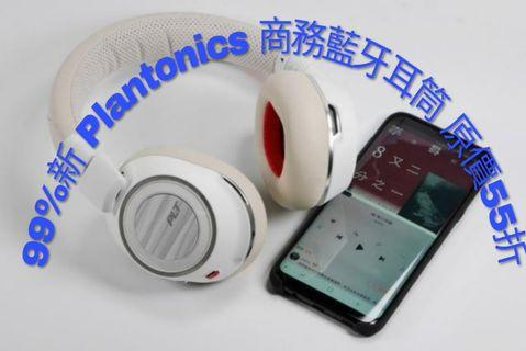 99% NEW!!! 商務藍牙耳機Plantronics Voyager 8200 UC Stereo Bluetooth USB Headset / Headphones with Active Noise Cancelling - White白色 (original price HKD 2,890)