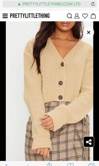 Knit cardigan beige
