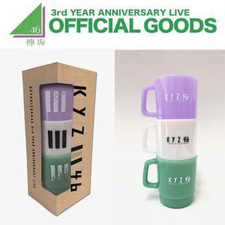 Keyakizaka46 - 3rd Anniversary Live Cup