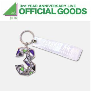 Keyakizaka46 - 3rd Anniversary Live Key Chain