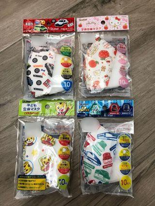日本🇯🇵直送 Skater 立體口罩