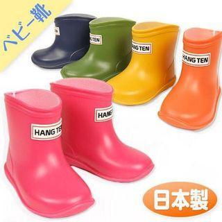 日本製Hang Ten兒童水鞋 (男女兼用)