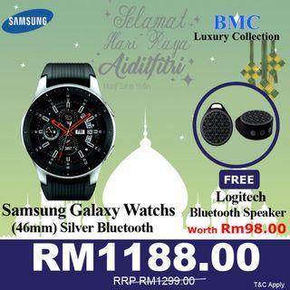 SAMSUNG Galaxy Watch (46mm) Silver (Bluetooth)