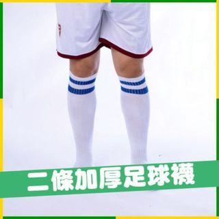 二條加厚足球襪 成人加厚襪/保暖毛巾底襪/長筒襪/學生襪/足球襪/運動/訓練/籃球襪/保護腳/吸汗01 現貨 D70