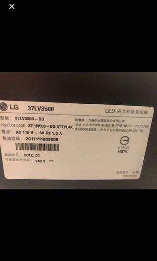「2012」LG 37吋LED液晶彩色電視機「LG37LV3500」