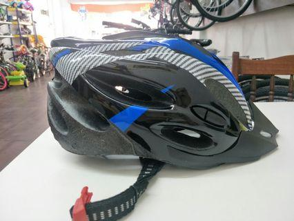 Bicycle safety helmet