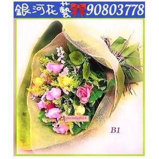 花束鮮花12朵混色玫瑰求婚訂婚結婚禮物生日示愛道歉 flowerB1