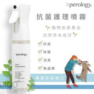 🚚 韓國「Xperology Anti-4 Microbial Spray 四效合一抗菌護理噴霧」寵物抗菌護理 天然草本成分