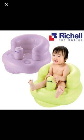 Inflatable Bath Chair