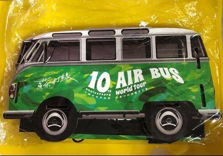 蘇打綠 十週年 世界巡迴 空氣中的視聽與幻覺 紀念品 3D 旅行車模型