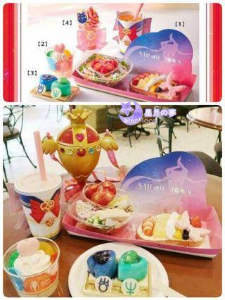 【預訂】美少女戰士 Sailor Moon 環球影城 聖杯 水杯