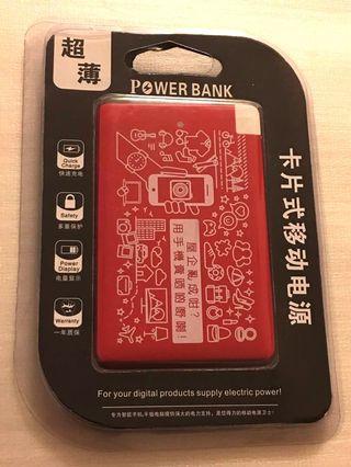 💢包郵💢Carousell 超薄POWER BANK 卡片式移動電源 快速 輕便 超薄充電器