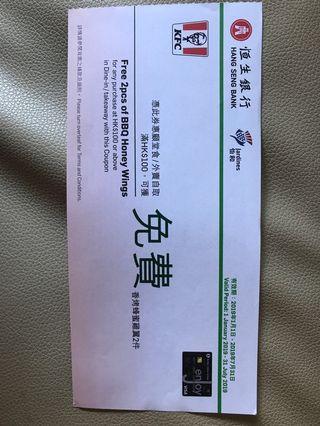 KFC優惠(包郵)