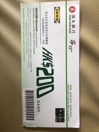 IKEA$200現金券(包郵)
