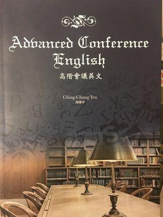 🚚 8.5成新高級會議英文
