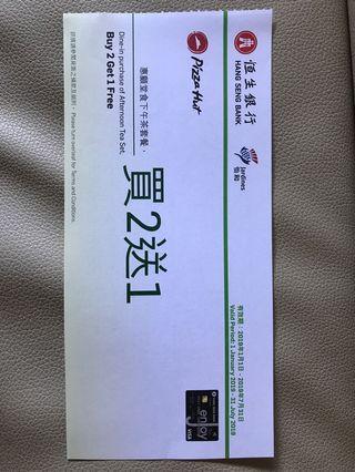 Pizza Hut 買2送1優惠券(包郵)