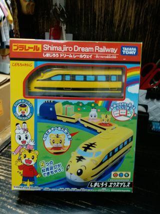 Shimajiro Dream Railway