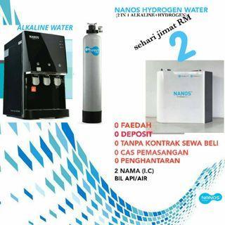 nanos water filter