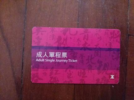 成人單程票  紀念