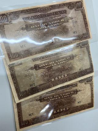 Mint condition Japanese Banana Notes