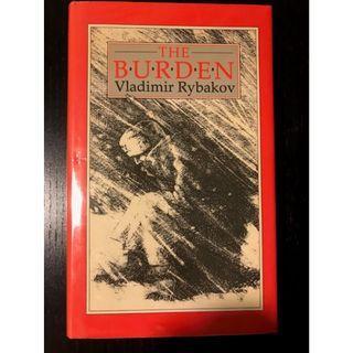 The Burden by Vladimir Rybakov