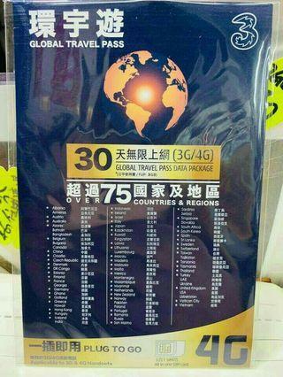 3HK最新推出全球多國漫遊SIM卡「環宇遊」