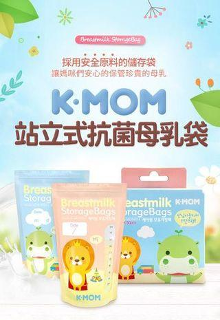 🇰🇷韓國製Mother-K站立式抗菌母乳袋