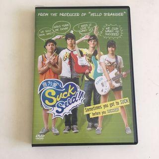 🚚 Suck Seed DVD