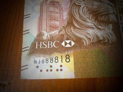 HK banknote with LUCKY number