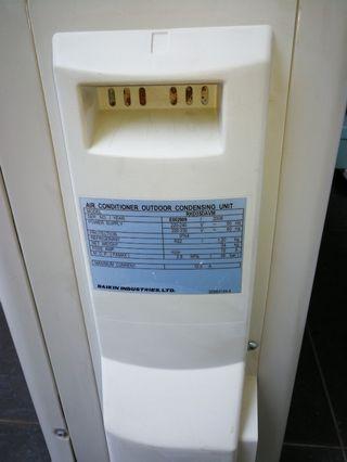 Daikin System 1 Inverter Condensing Unit (12,000 BTU/hr) R22 System - RKD35DAVM