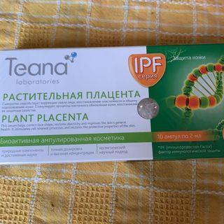 🚚 俄羅斯Teana植物胎盤素原液安瓶