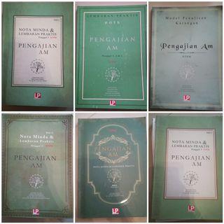 STPM Pengajian Am Textbook (LP: Local Publications)