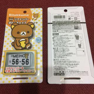 Rk145日本Rilakkuma拉拉熊懶懶熊玩偶造型車用牌框螺絲帽套1入