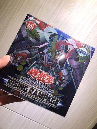 遊戲王 1009原盒 日版