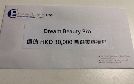 Dream Beauty Pro 美容/瘦身/美胸療程 (幸福承傳)