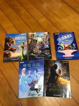 迪士尼故事書5本