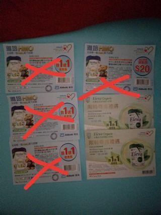 雅培HMO 2奶粉(已售)eleva organic 買一送一 $50蚊