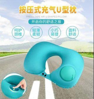 按壓式充氣U型枕 充氣枕 頸枕 護頸枕 飛機枕 頭枕 午睡枕 可折疊 旅遊必備